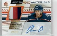 19/20 SP AUTHENTIC LIMITED AUTO MATERIALS OLIVER BJORKSTRAND #2 /100 3 COLOUR