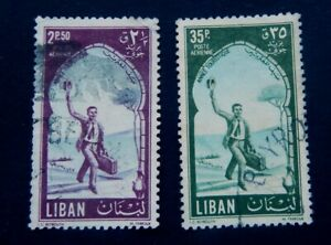 Lebanon Stamps 1955 Air Mail  Set of 2 / Tourism / Used