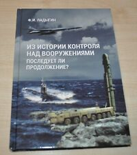 History of arms control Will there be a sequel? Missile Military Russia USSR