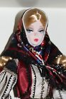 Barbie SILKSTONE Mila ~ Silkstone Barbie 2011 Gold Label NRFB