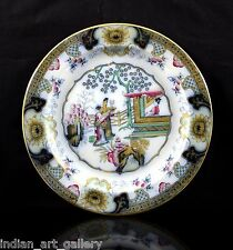 Vintage P Regout Maastricht Chinoiserie Asian Plate the Canton Pattern.i20-45 US