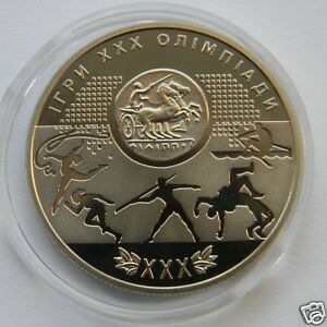 XXX SUMMER OLYMPIC GAMES IN LONDON Ukraine 2012 Coin Sport 2 UAH KM# 675 UNC
