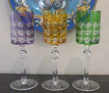 """RARE HALLMARKED CUT TO CLEAR MULTI COLOR GLASSES 8 1/4"""" HIGH"""