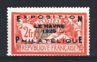 "FRANCE STAMP TIMBRE YVERT 257 A "" MERSON EXPOSITION HAVRE 1929 "" NEUF x TTB T031"