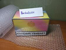 Sobranie Cocktail 10 x 20 Filter Cigarettes rarest package (10 pcs)