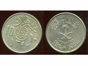 SAUDI ARABIA     ARABIE SAOUDITE  10 halala  1972 -  1392    ( etat )