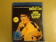 BLU-RAY / MEIN LETZTER KAMPF/ GAME OF DEATH ( BRUCE LEE )
