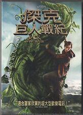 Jack the giant slayer (2013)  DVD TAIWAN w/ SLIPCOVER REGION 3 SEALED