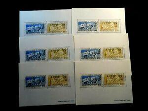 Dealer Lot of (6) LAOS Souvenir Stamp Sheets Scott 271a MNH CV18