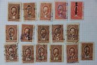 Mexico Revenue Timbre 1886-1887 documentos set up to 1p peso color variety 16