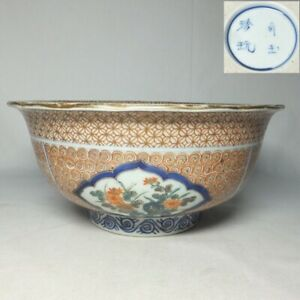 E0267: Japanese OLD IMARI colored porcelain bowl with beautiful fine painting