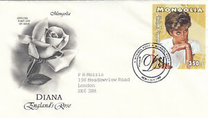 (68605) CLEARANCE Mongolia FDC Princess Diana Death 1997