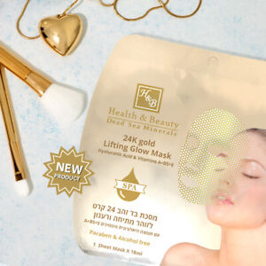 24K Gold Lifting Glow Mask with Hyaluronic Acid & Vitamins H&B Dead Sea Cosmetic