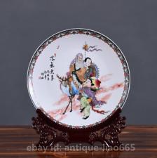 "9.8"" Chinese Jingdezhen Porcelain Ancient Old Man Ride Deer Ornament Plate 紫气东来"
