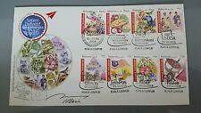 International Stamp Week 2016 7 days complete Malaysia First Day Cover FDC