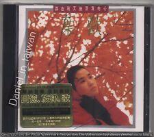 Yip Huan 葉歡 : Shui Zai Qiu Tian Jian Dao Wo De Xin 誰在秋天撿到我的心  (1989) CD TAIWAN