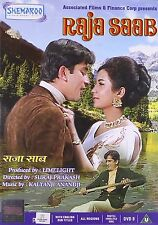 RAJA SAAB (SHASHI KAPOOR, NANDA) - BOLLYWOOD HINDI DVD