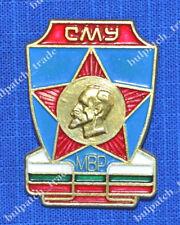 RARE ! Bulgarian POLICE School Felix Dzerzhinsky Pin BADGE 1970's