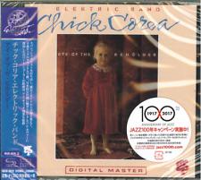 CHICK COREA ELEKTRIC BAND-EYE OF THE BEHOLDER-JAPAN SHM-CD C94
