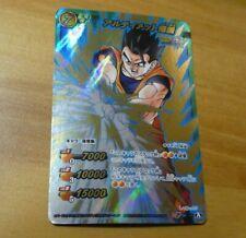 Dragon Ball Miracle Battle Carddass DB03-15 SR Piccolo Version DBALL01