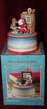 """ENESCO """"WITH A SONG IN MY HEART """" MUSICAL BOX PLAYS PUT ON A HAPPY FACE -PAY PAL"""
