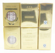 6 BOXES SiMengDi Bio-Gold Pearl Eye Serum Cream each box 1 OZ.