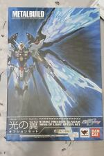 METAL BUILD Strike Freedom Gundam Wing of Light Option Set Figure BANDAI NEW JP