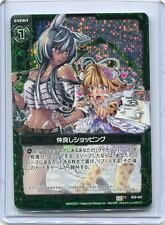 JAPANESE Anime Zillions of Enemy X Z/X card C HOLO B09-097 Best Friend Shopping
