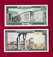 SCARCE  LOT of 2 Lebanon UNC Notes: 5 Livres 1986 (P-62) & 10 Livres 1986 (P-63)