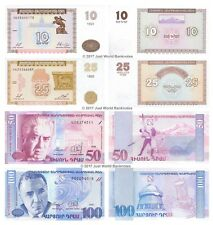 Armenia 10 + 25 + 50 + 100 Dram Set of 4 Banknotes 4 PCS  UNC