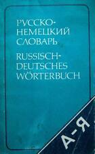Russian - German Dictionary 20,000 words Russisch - Deutsch Wörterbuch 1992