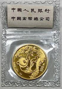 1994 China Gold 1oz Panda 100 Yuan 999 Original Mint Sealed #712 SMALL DATE
