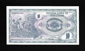 Macédoine, billet 10 Denari, UNC 1992