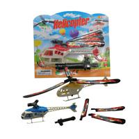 4x Abschiesser Hubschrauber Helicopter Ufo Mitgebsel Kindergeburtstag