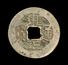 1723-35 Chinese Ancient Copper Cash Coins Yongzheng Tongbao 100% Genuine#258 �正