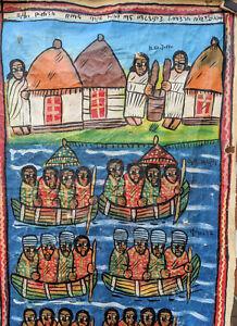 Original Ethiopian Coptic Byzantine-style Painting Religious Icon Loaves, Fishes