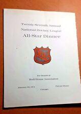 Scarce 1974 NHL All Star Game DINNER Program Chicago 10x13