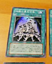 YUGIOH JAPAN SUPER RARE CARD CARTE DP2-JP025 Inferno Reckless Summon **