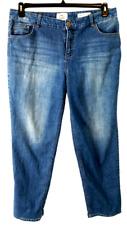 JMS blue denim spandex stretch classic fit embroidered skinny jeans 18WA
