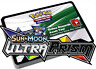 Ultra Prism Codes x 10 Pokemon TCG Online PTCGO SEND IN GAME FAST!!