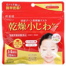 Kracie Japan Hadabisei High Retinol EX Hyaluronic Acid Collagen Face Cheek Mask