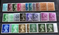 GB 1971 + Machin Definitives Collection - 4 MNH, Pairs