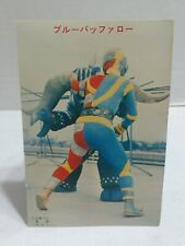 Vtg 70's Android Kikaider Kikaida Post Card Photo Japan Toei Ishinomori