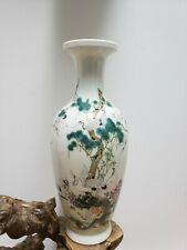 Chinese  Colorful Figures  Rose Famille Porcelain Vase