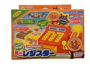 *Brand New* Anpanman Toy Cashier