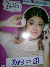 Violetta TV Series - Book A5 with stickers and Poster