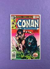 Conan The Barbarian #96 (1979): Rare Double Cover Error!  8.0 Outer, 9.2 Inner!