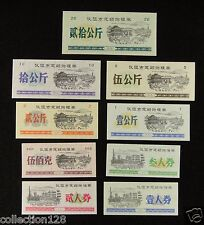 China Yizheng City Coupons A Set of 9 Pieces 1991 UNC