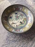 japanese porcelain ware hong kong acf Beautiful Pewter Wraped Bowl