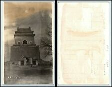 CHINA RPPC Photo Postcard - Unknown Building / Temple FK